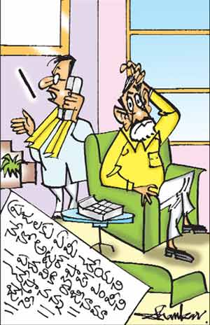 sakshi cartoon (23-09-2017)