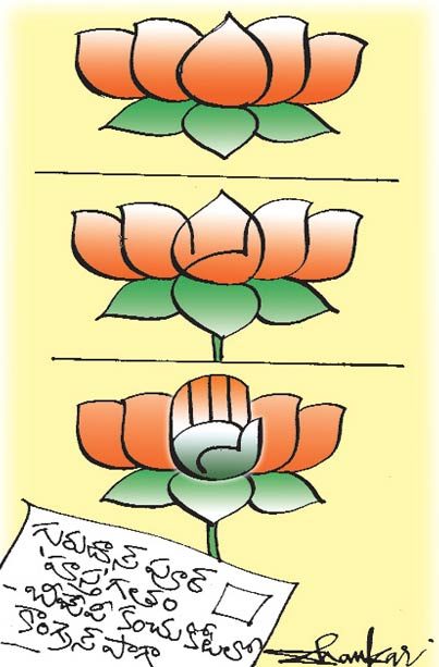 sakshi cartoon(17-10-2017)