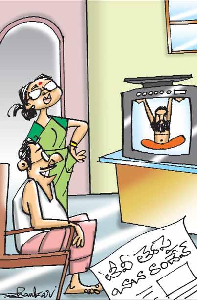 sakshi  cartoon (23-11-2017) - Sakshi