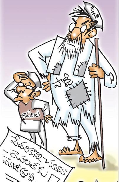 sakshi cartoon(17-12-2017) - Sakshi
