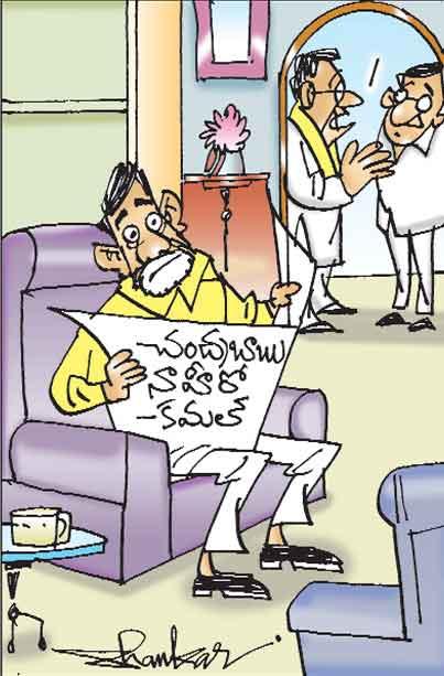 sakshi cartoon(24-02-2018) - Sakshi