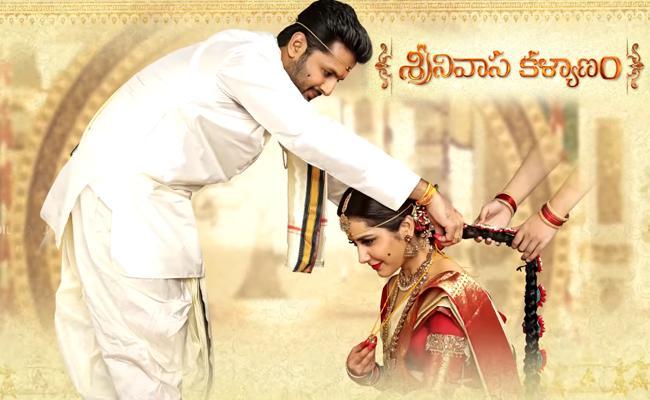 theme-of-srinivasa-kalyanam-concept-teaser-nithiin