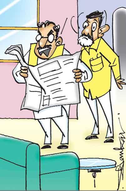 sakshi cartoon(21-04-2018) - Sakshi