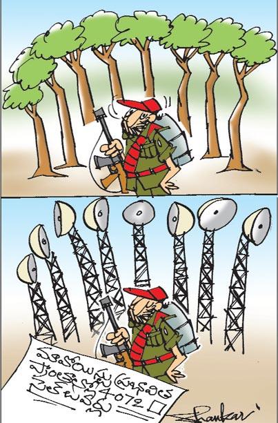sakshi cartoon(25-05-2018) - Sakshi