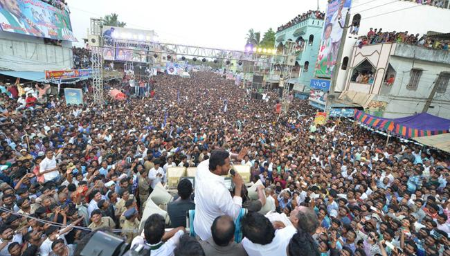 Image result for jagan with formers