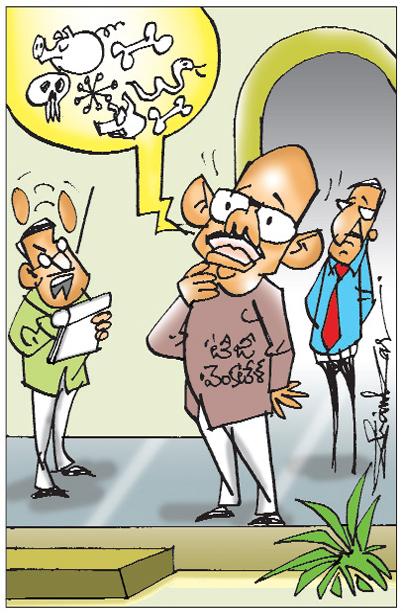 Sakshi Cartoon(25-06-2018)