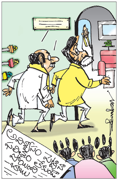 Sakshi Cartoon 23-07-2018