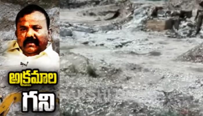 tdp-mla-yarapatineni-srinivasarao-illegal-mining-y