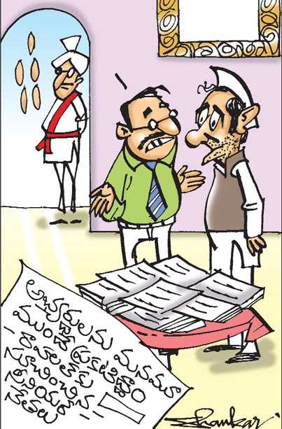 sakshi cartoon(16-08-2018) - Sakshi