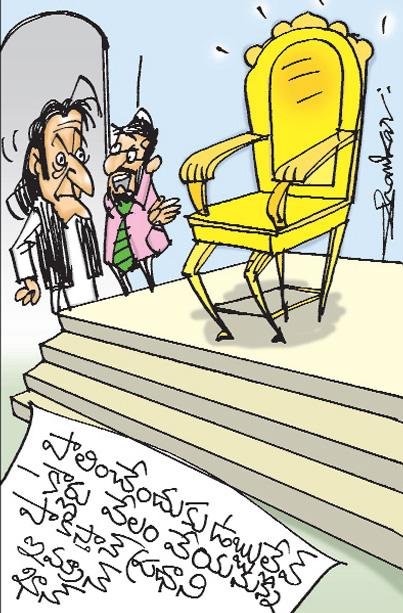 sakshi cartoon(19-09-2018) - Sakshi