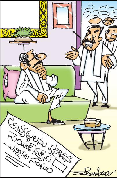sakshi cartoon(25-09-2018) - Sakshi