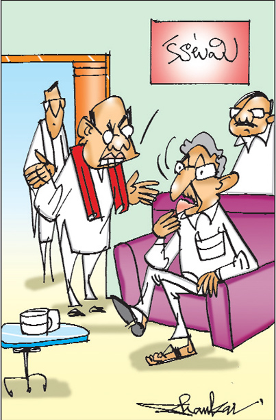 Sakshi cartoon(13-11-2018)