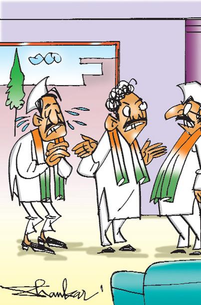Sakshi cartoon(14-11-2018)