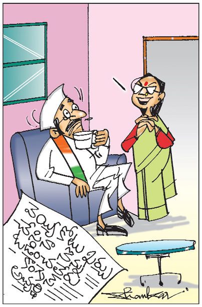 Sakshi Cartoon 19-11-2018