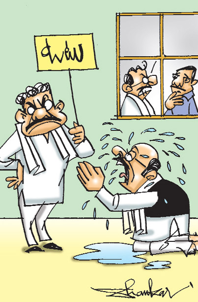 Sakshi cartoon(21-11-2018)
