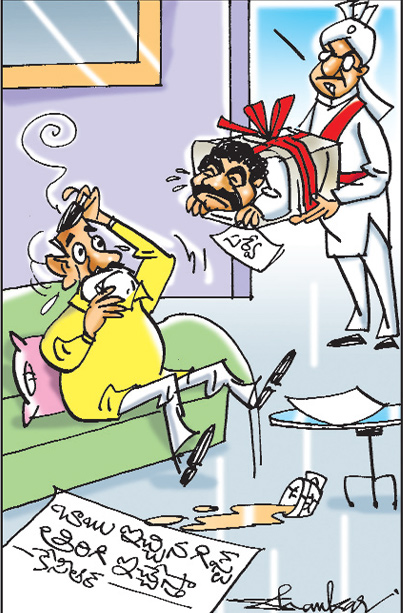 sakshi cartoon(12-12-2018) - Sakshi
