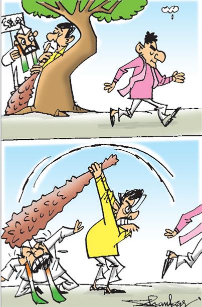 Sakshi cartoon(13-12-2018)