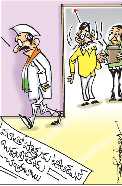 Sakshi cartoon(19-12-2018)