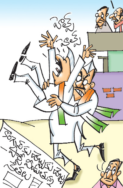 Sakshi cartoon(21-01-2019)