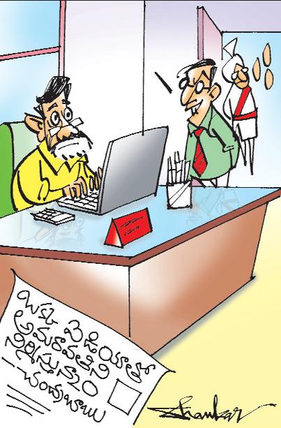 Sakshi cartoon(17-02-2019)