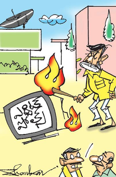 Sakshi cartoon(21-05-2019)