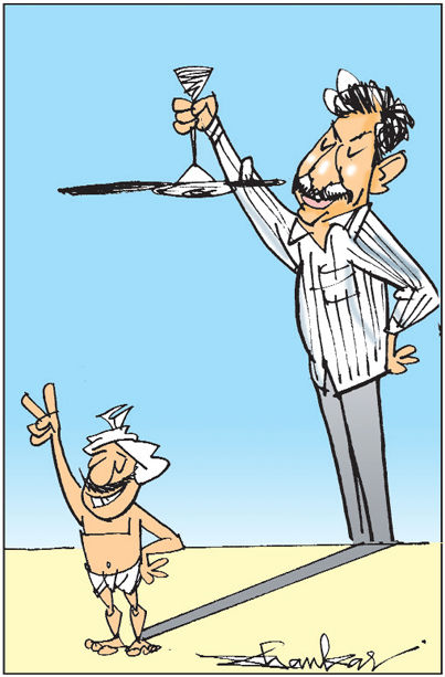 Sakshi Cartoon 24-05-2019