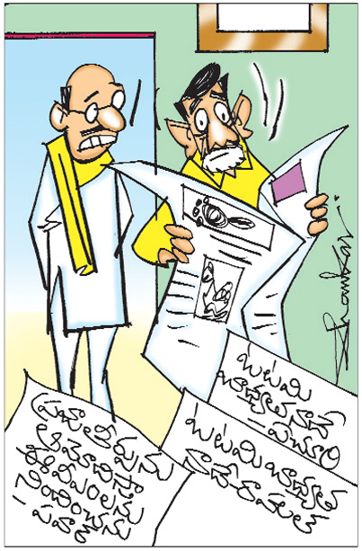 Sakshi Cartoon 25-05-2019