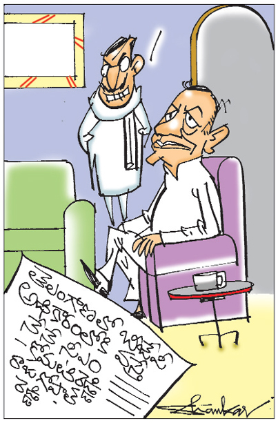 Sakshi Cartoon 25-06-2019
