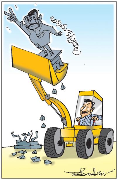 Sakshi Cartoon 26-06-2019