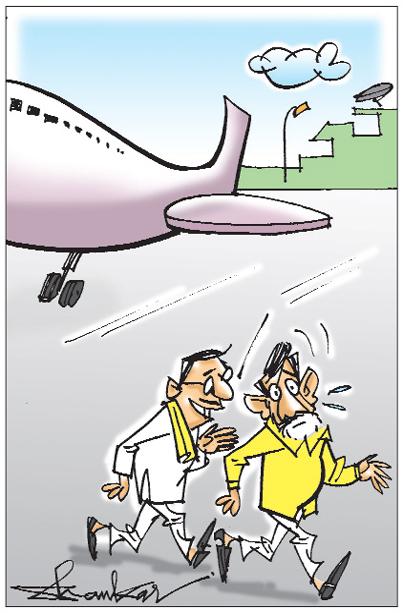 Sakshi Cartoon 27-06-2019