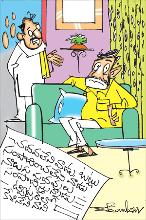 sakshi Cartoon 16-07-2019 - Sakshi