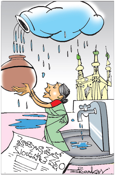 Sakshi Cartoon 17-07-2019