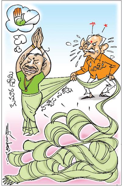 Sakshi Cartoon (21-07-2019)