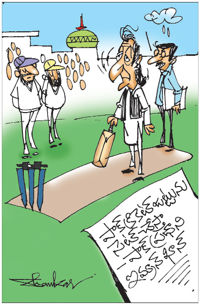 Sakshi Cartoon 23-07-2019