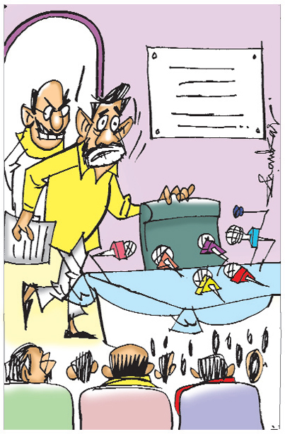 Sakshi Cartoon 20-08-2019
