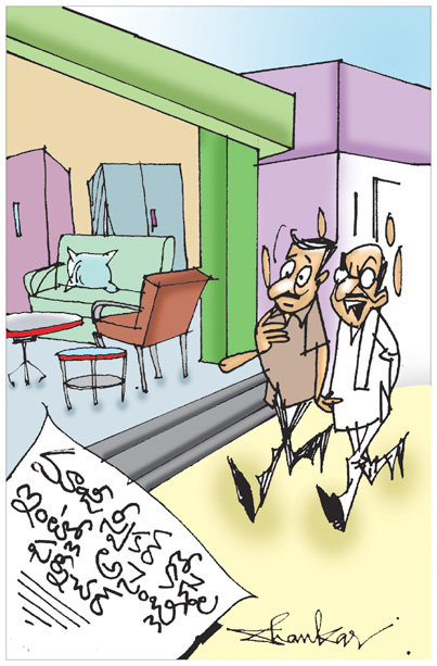 sakshi Cartoon (23-08-2019) - Sakshi