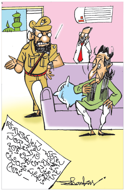 Sakshi Cartoon 24-08-2019