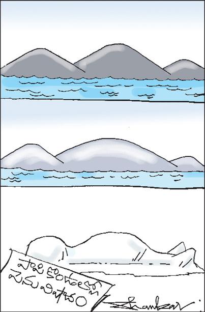 Sakshi Cartoon 17-09-2019