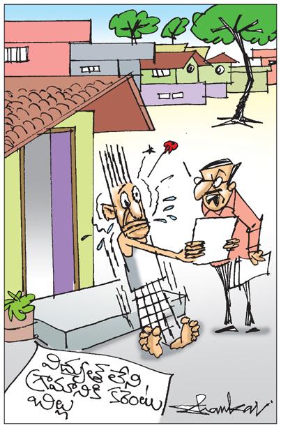 Sakshi Cartoon (22-09-2019)