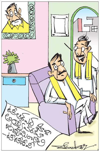 Sakshi Cartoon (15-10-2019)