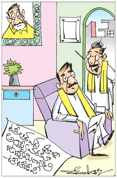 Sakshi Cartoon (15-10-2019)
