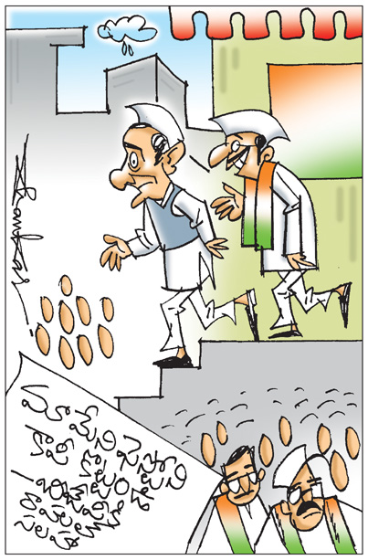 Sakshi Cartoon (20-10-2019)