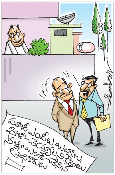 Sakshi Cartoon (21-10-2019)