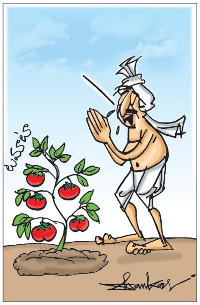 Sakshi Cartoon 22-10-2019