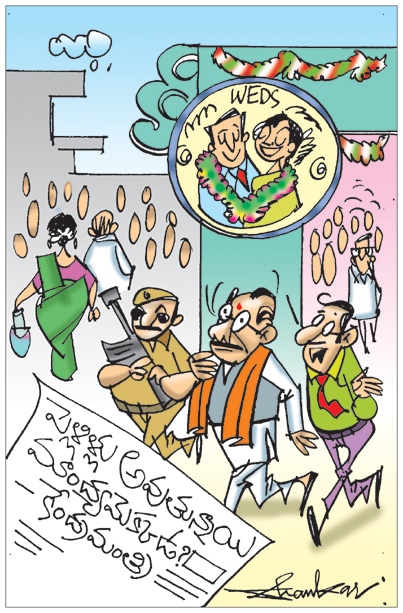 Sakshi Cartoon 18-11-2019