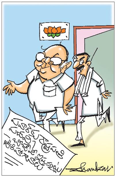 Sakshi Cartoon 21-11-2019