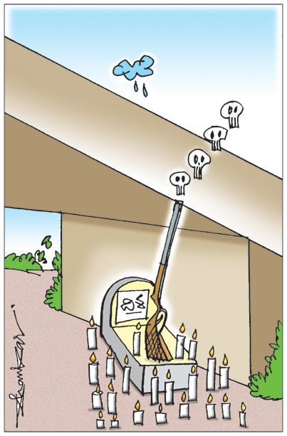 Sakshi Cartoon 07-12-2019