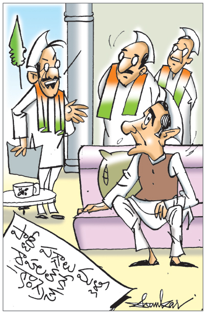 Sakshi Cartoon 09-12-2019
