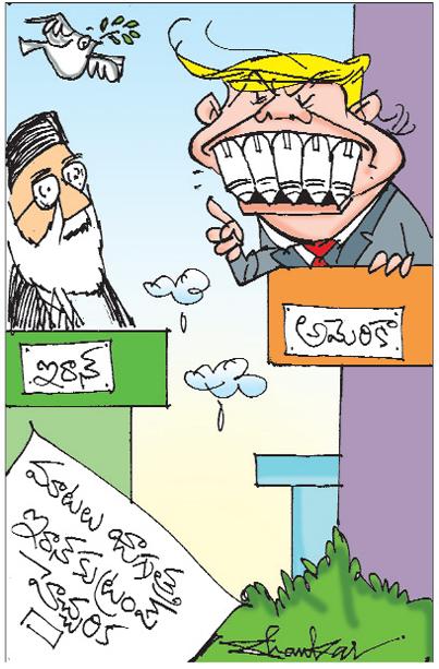 Sakshi Cartoon 20-01-2020