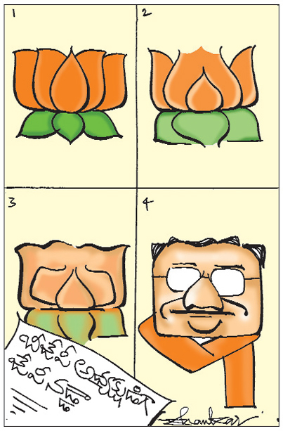 Sakshi Cartoon 21-01-2020